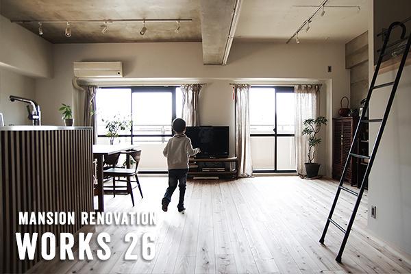 WORKS 26「変幻自在のワンルーム」