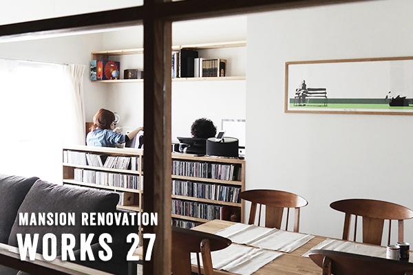 WORKS 27「アートが彩るステージ」