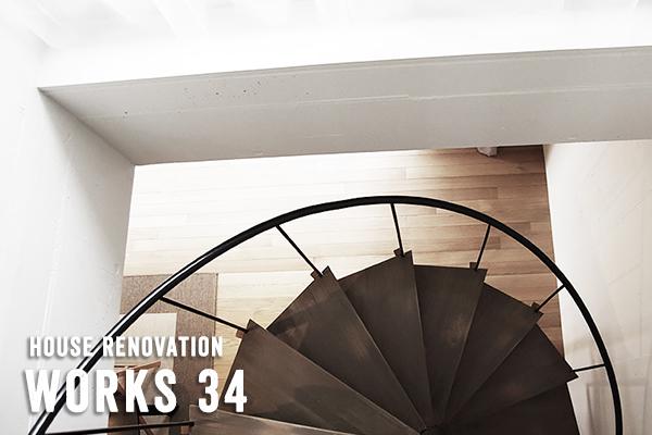 WORKS 34「螺旋階段のハコ」
