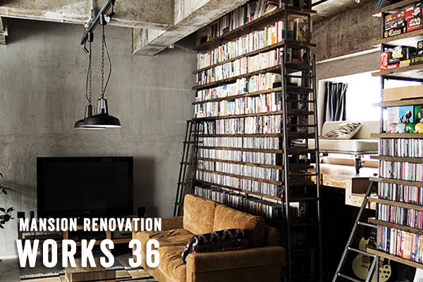 WORKS 36「骨太広場」