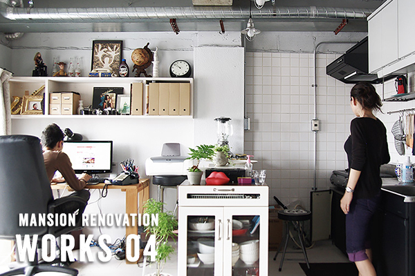 WORKS 04「簡潔に暮らす家」