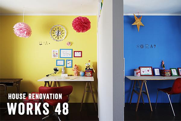 WORKS 48「気ままなキャンバス」