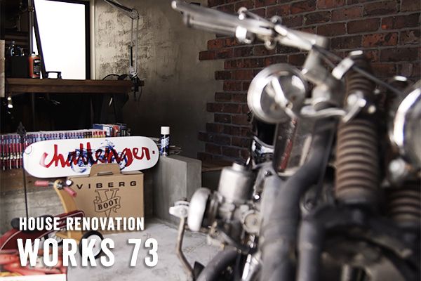 WORKS 73「田舎暮らしのガレージハウス」