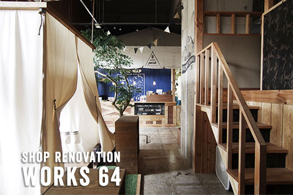 WORKS 63 EIGHT PARK INUYAMA