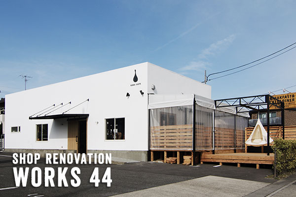 WORKS 44 SORA CAFE PLUS+05
