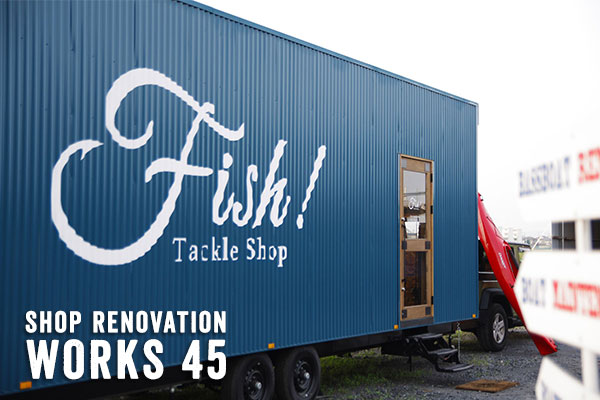 WORKS 45 FISH! TACKLE SHOP