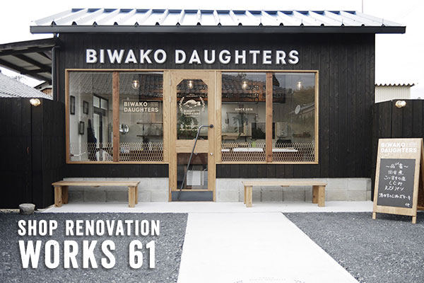 WORKS 60 BIWAKO DAUGHTERS
