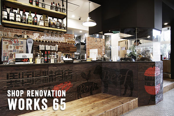 WORKS 64 異国精肉店ザ・アミーゴス GRILL & BBQ
