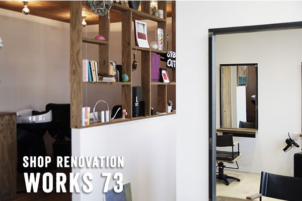 WORKS 41 Hair Salon I Design