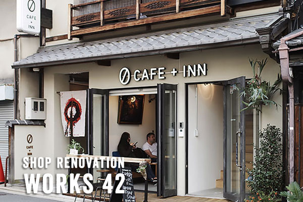 WORKS 40 0 CAFE+INN