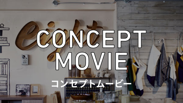 EIGHT DESIGN CONCEPT MOVIE