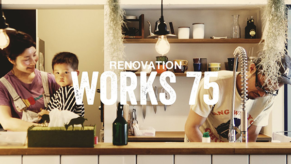 WORKS 75