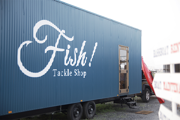 FISH! TACKLE SHOP