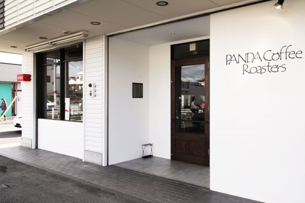 PANDA Coffee Roasters