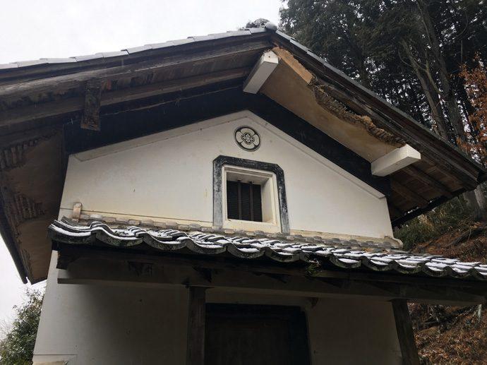 【8LOG】古民家にて