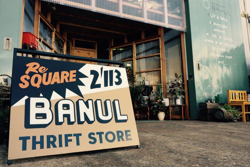 小牧市のリサイクルショップ「RE-SQUARE BANUL」 見学会+8JUKUセミナー