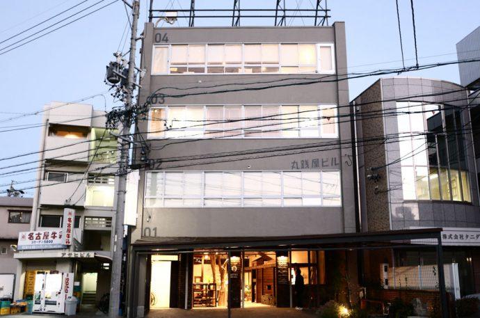 【8LOG】クリエイティブが集まるビル