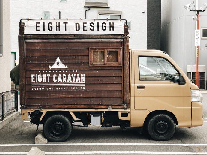 【8LOG】オリジナルの移動販売車