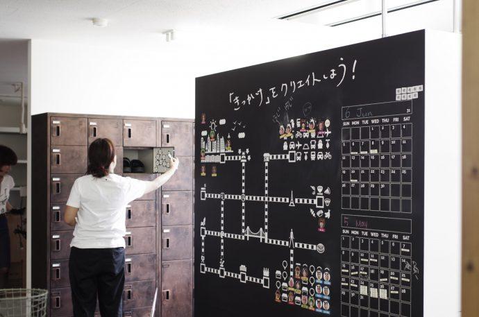 【8LOG】連絡黒板