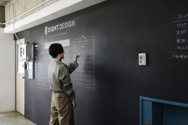 使える黒板塗装