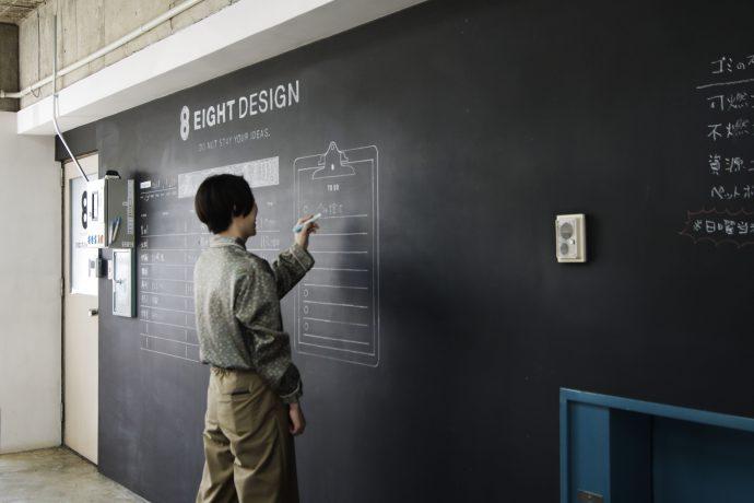 【8LOG】使える黒板塗装