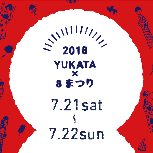 YUKATA 8まつり