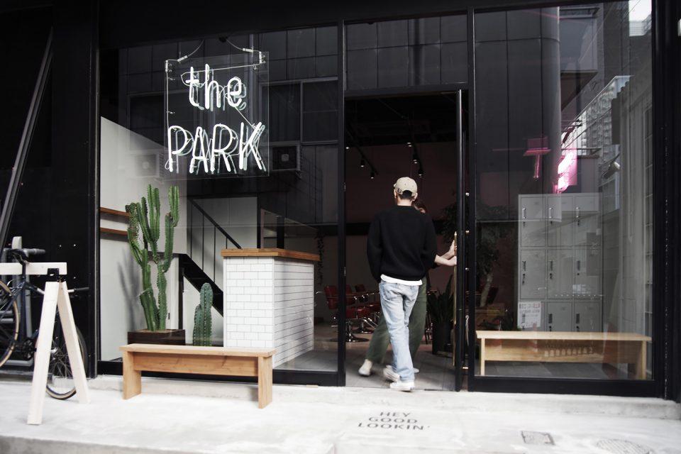 久屋大通の美容院「the PARK」の見学会+セミナー