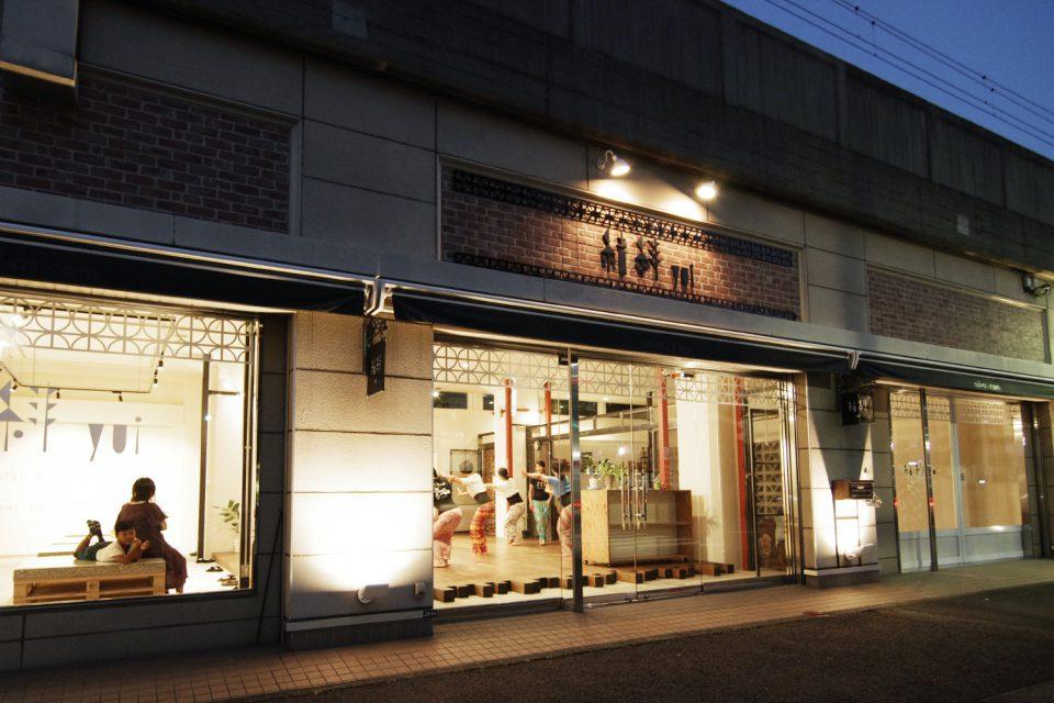 鶴舞高架下のダンス&レンタルスタジオ「結緋」 見学会+セミナー