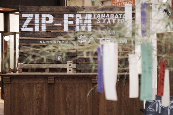 ZIP-FMコラボイベントのデザイン・運営