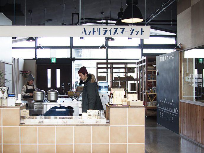【ハットリライスマーケット(大口町・米屋)】定期点検&竣工撮影