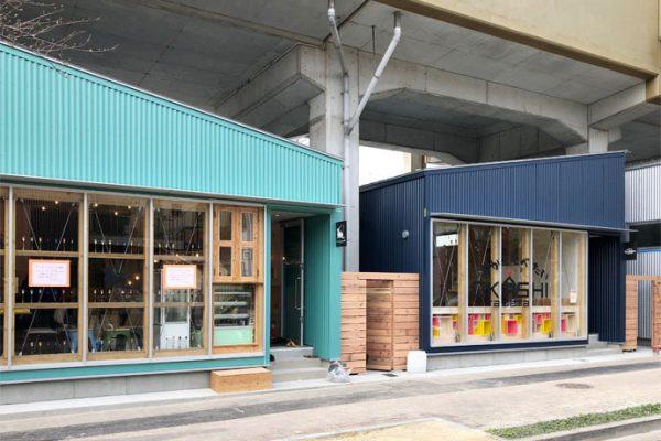 SAKUMACHI商店街(名古屋市・商店街)