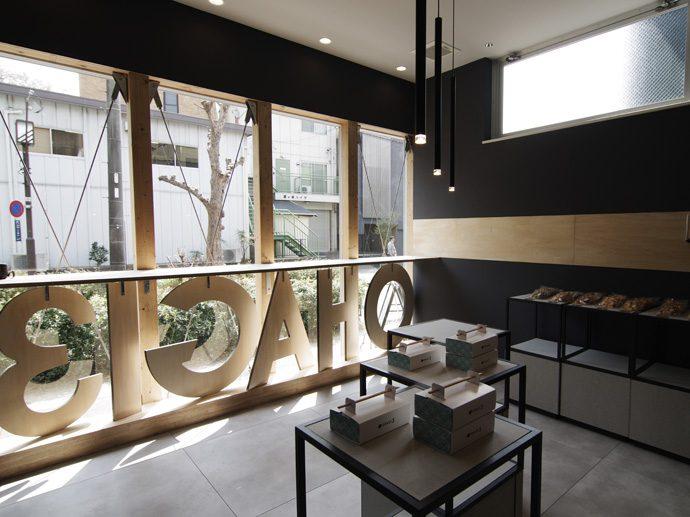 【SAKUMACHI商店街】SAKUMACHI商店街 3/29オープン!カフェ&飲食店レポート