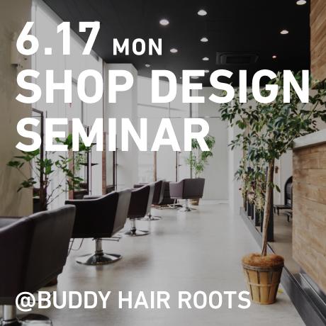大須の美容院「BUDDY HAIR ROOTS」の見学会+8JUKUセミナー