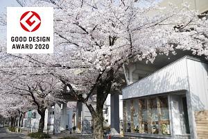 名鉄瀬戸線 尼ヶ坂駅〜清水駅間高架下開発 SAKUMACHI商店街のプロデュース