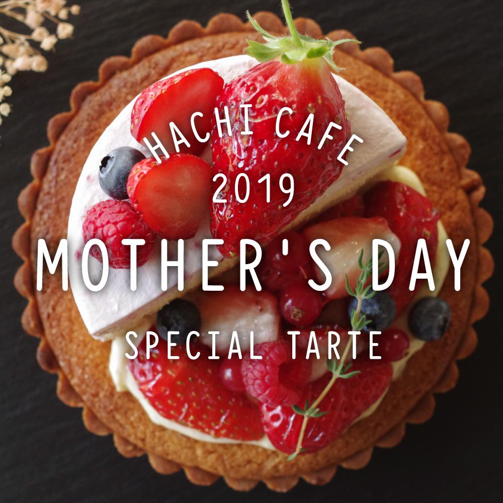 ハチカフェの母の日限定タルト