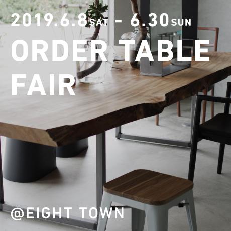 【予約不要】一枚板テーブル受注会