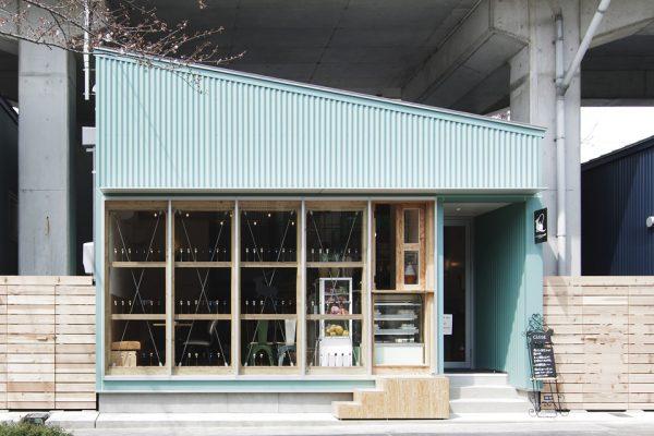 Cafe de Lyon Palette