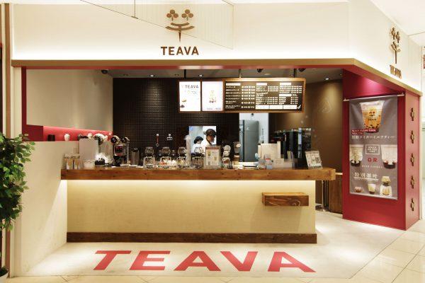 TEAVA 古淵店