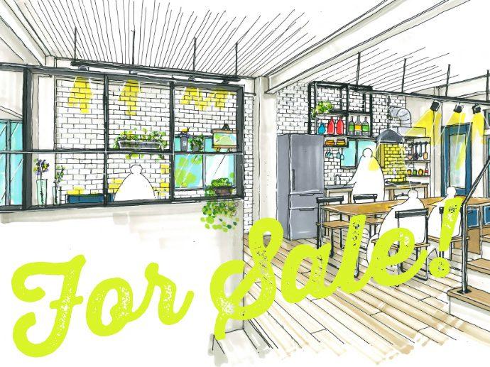 【名古屋市熱田区再販物件】リノベーション済み一戸建て 再販プロジェクト