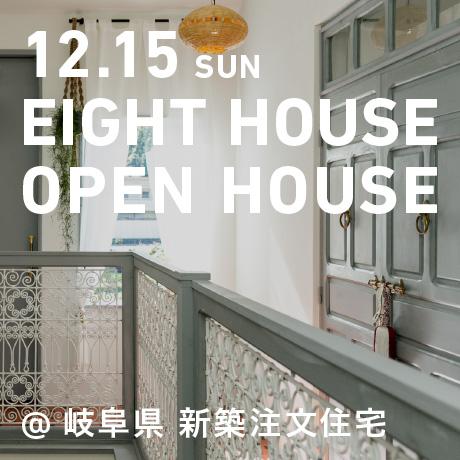 新築注文住宅オープンハウス(岐阜県恵那市・M様邸)
