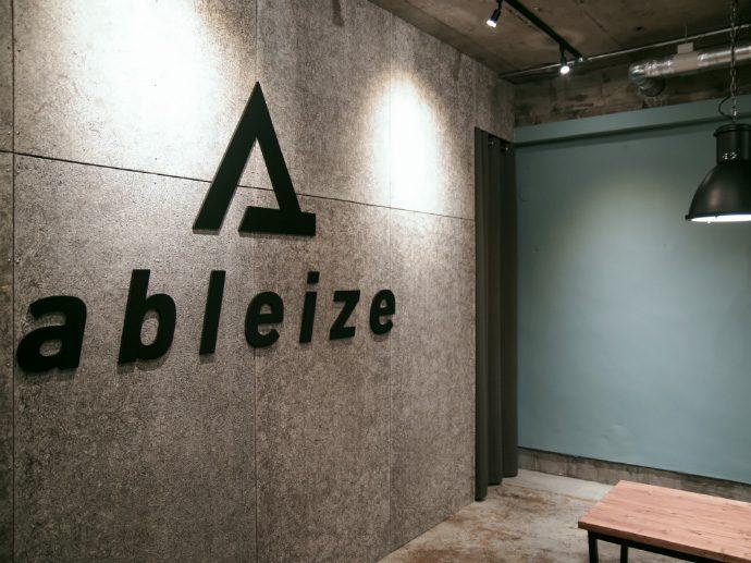 【パーソナルトレーニングジム ableize】事例掲載:ableize(パーソナルトレーニングジム)