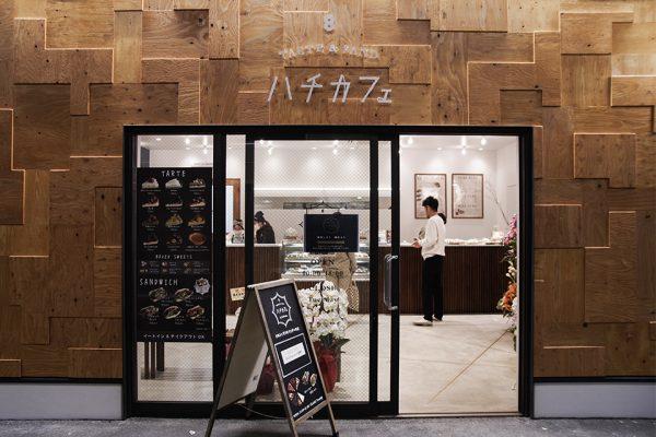 ハチカフェ阿佐ヶ谷店(東京・カフェ)