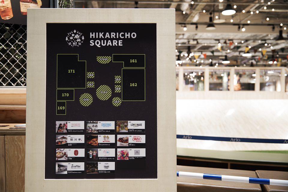 hikaricho-web-04