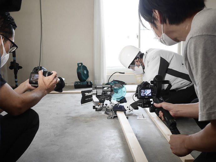 【名古屋市瑞穂区T様邸一戸建てリノベーション】マキタの撮影1