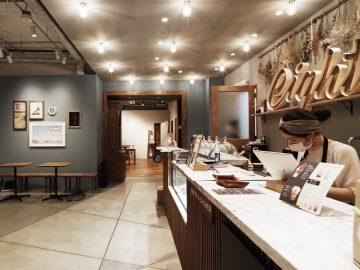 おとなの週末 12月号でハチカフェ阿佐ヶ谷店が紹介されました!