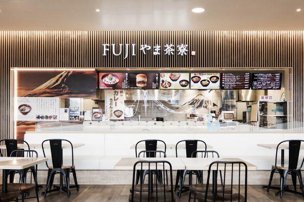 FUJIやま茶寮