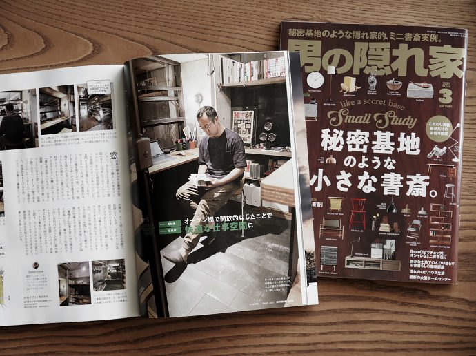 【8LOG】メディア情報:男の隠れ家