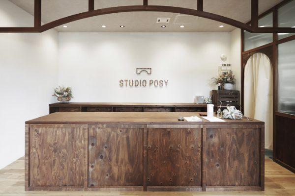 スタジオ・ポージィ(名古屋市緑区・フォトスタジオ)