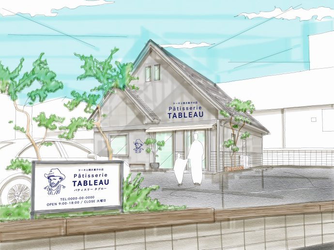 【patisserie TABLEAU(豊田市・洋菓子店)】豊田市で洋菓子店のプロジェクトが始まります