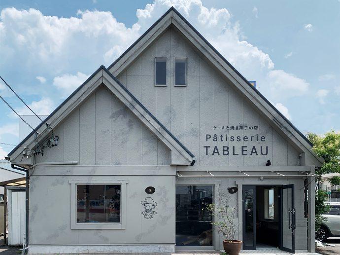 【patisserie TABLEAU(豊田市・洋菓子店)】外壁サイン工事